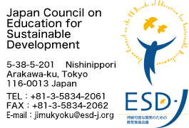 Japan Council on Education for Sustainable Development